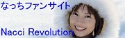Nacci Revolution